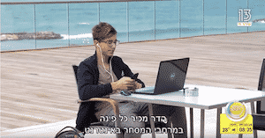 Photo of ילד הפלא הדר אשוח מתראיין אצל אברי גלעד ומסביר הכל אודות שיווק שותפים