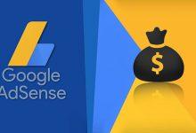 מדריך למתחילים גוגל אדסנס – Google Adsense מה זה ואיך זה עובד?