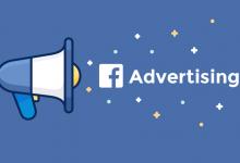 Photo of מדריך למתחילים שיווק שותפים בפייסבוק 2019